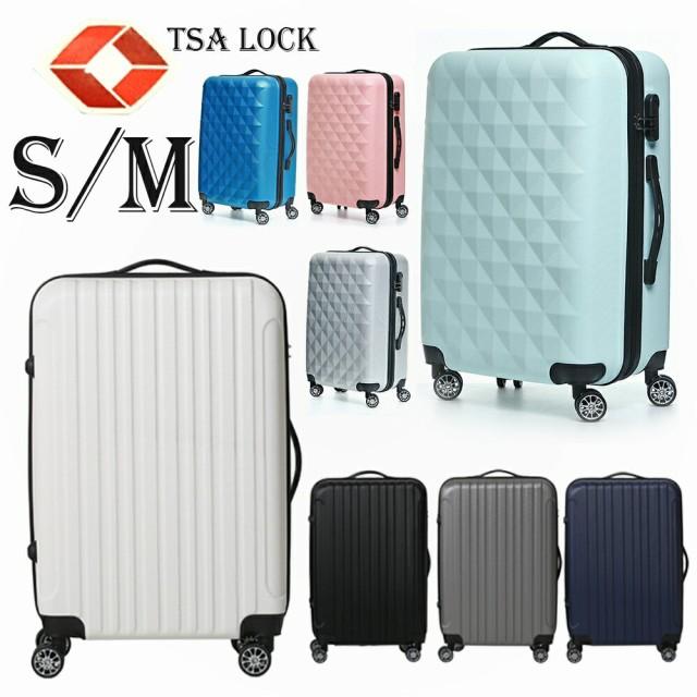 スーツケース キャリーバッグ キャリーケース S 小型 軽量 旅行用品 1〜3日目安 ダブルキャスター重量:約2.3kg 内容量