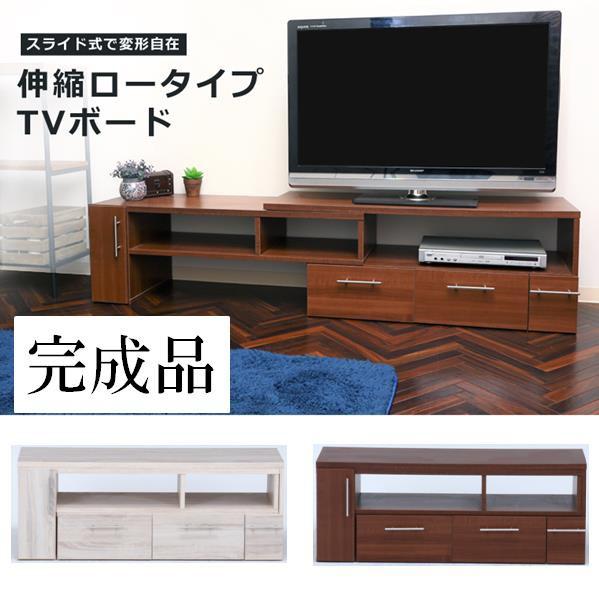 テレビ台 コーナー テレビボード ローボード 完成...