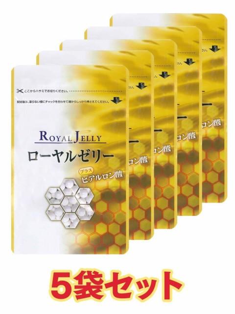 ローヤルゼリー+ヒアルロン酸(100粒×5袋)
