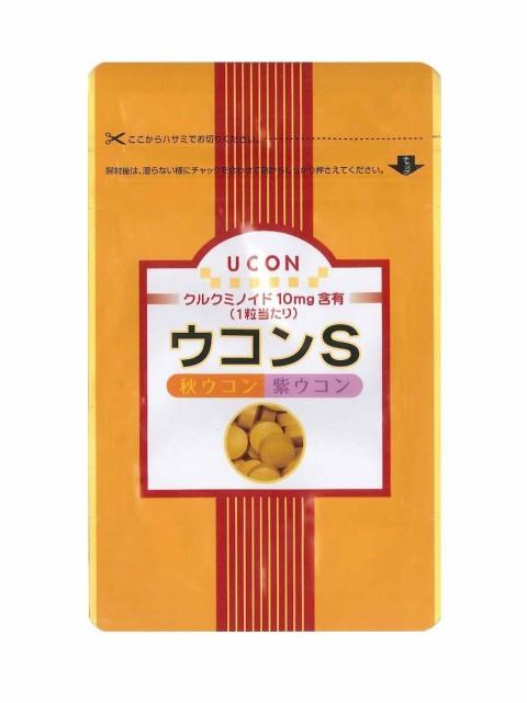 ウコンS(100粒×1袋)