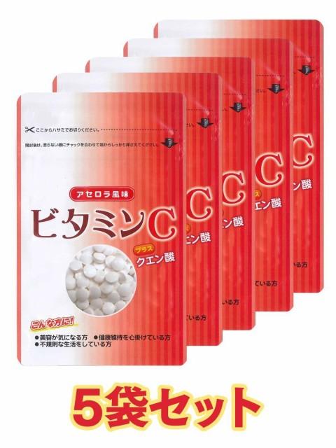 ビタミンC+クエン酸 アセロラ風味 (90粒×5袋)
