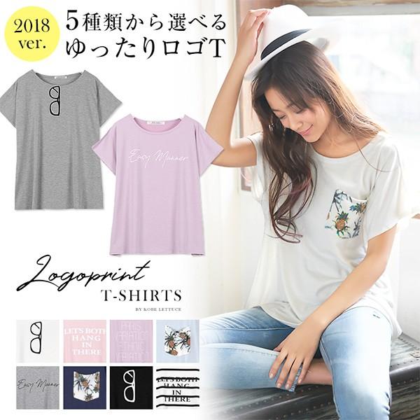 《早割★1000円送料無料》15万枚!大人気ロゴT2018...