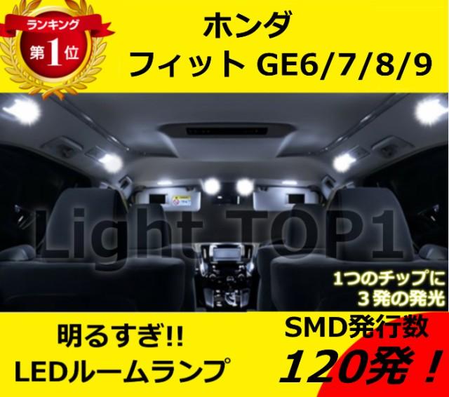 【メール便送料無料】GE6/7/8/9 フィット  3点セ...