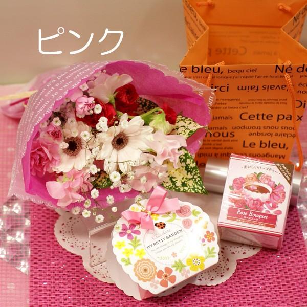 【送料無料】【生花・花束】ピンクとブルーどちら...