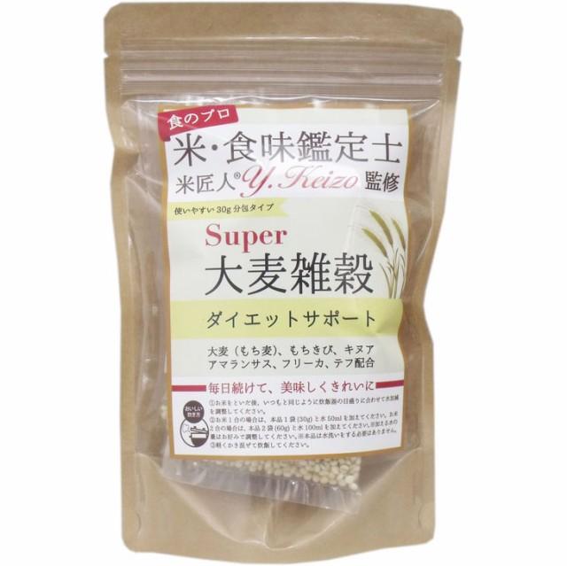 スーパー大麦雑穀ダイエットサポート 30g×6...