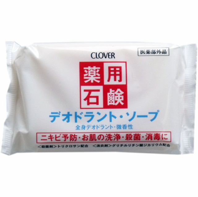 薬用石鹸 デオドラントソープ 90g