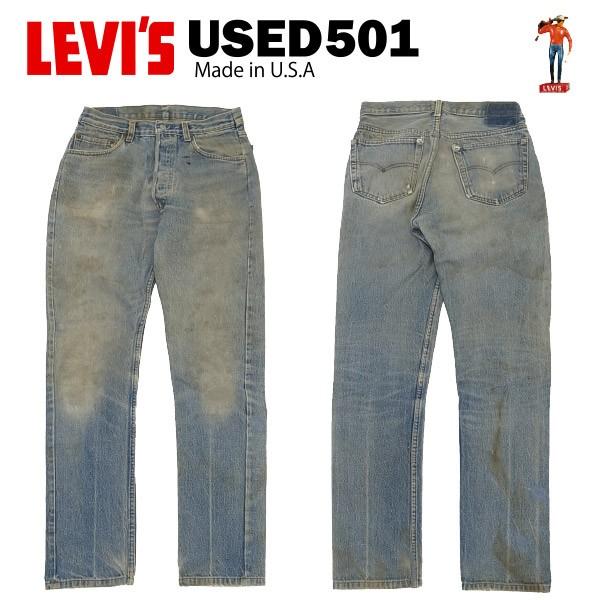 [送料無料] USED Levis 501 レギュラー W30×L- (...