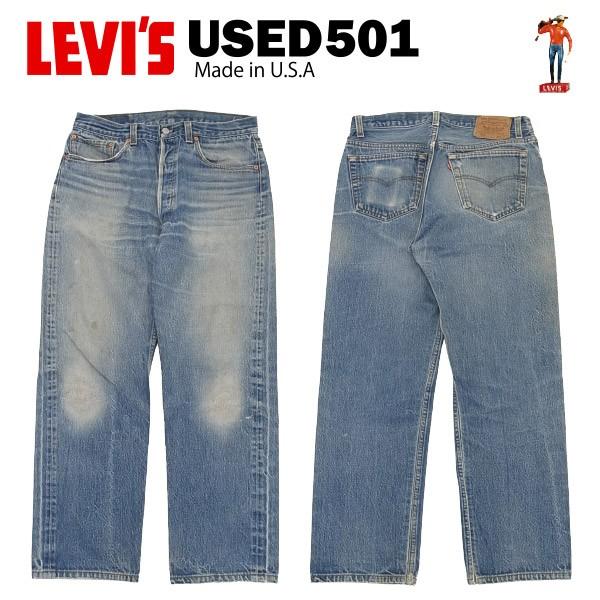 [送料無料] USED Levis 501 レギュラー W34×L31 ...