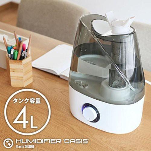即納可【高加湿低消費電力】 超音波加湿器 ソニ...