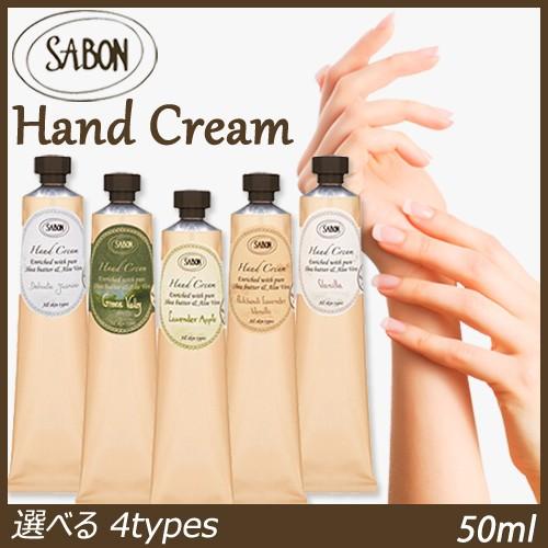 [送料無料] サボン SABON ハンドクリーム #デリケ...
