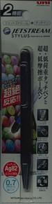 【メール便OK】三菱ユニ ジェットストリーム ...