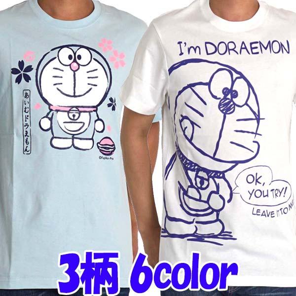 【送料無料 ネコポス】ドラえもん tシャツ GBL238...