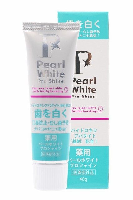 【送料無料】薬用 パールホワイト プロ シャイン ...