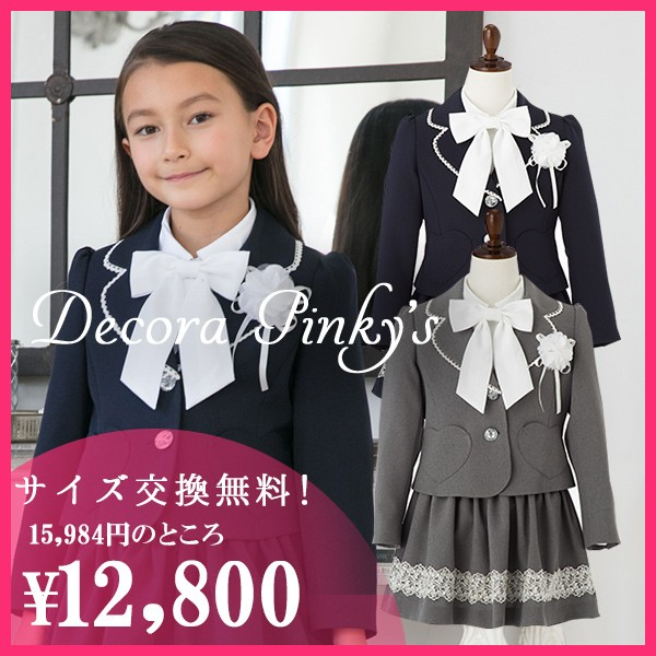 入学式 子供服 女の子 スーツ ボレロワンピー...