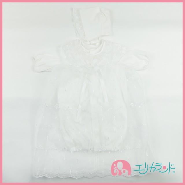 【送料無料】セレモニードレス 2way (ドレス・フ...