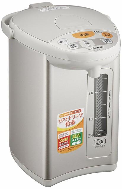 象印 電動ポット CD-WX30-HA グレー 送料無料