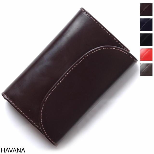 [あす着] ホワイトハウスコックス Whitehouse Cox 2つ折り財布 小銭入れ付き メンズ BRIDLE LEATHER