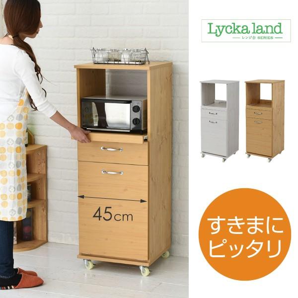 Lycka land ペールワゴンタイプ H120cm 送料無...