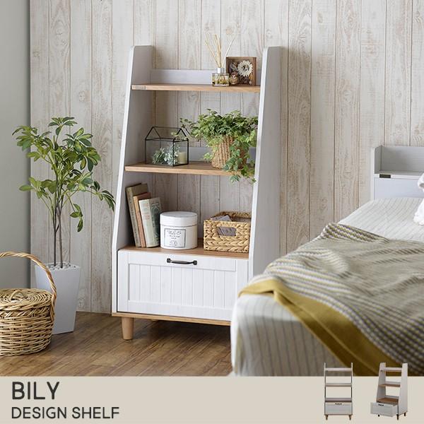 BILY(バイリー) ラック シェルフ(60cm幅) WH...