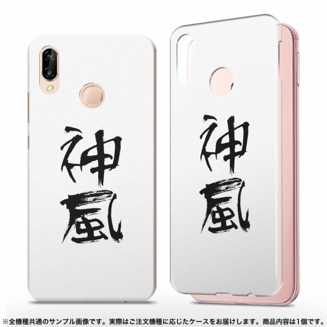 igcase iphone Xs iPhone 10s アイフォーン エッ...
