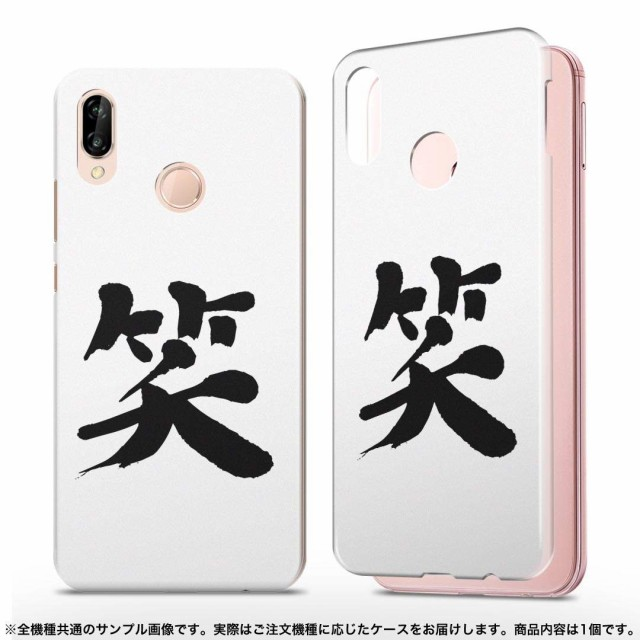 igcase iphone Xs iPhone 10s アイフォーン エッ...