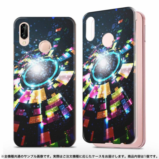 SCV39 Galaxy S9+ ギャラクシー エスナインプラス...