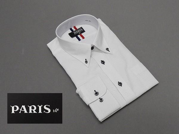 長袖ワイシャツ 白 斜めシェブロンストライプ ...