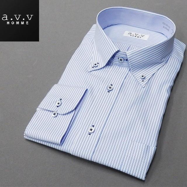 [a.v.v HOMME]長袖ドレスシャツ 白/青縞 ボタン...
