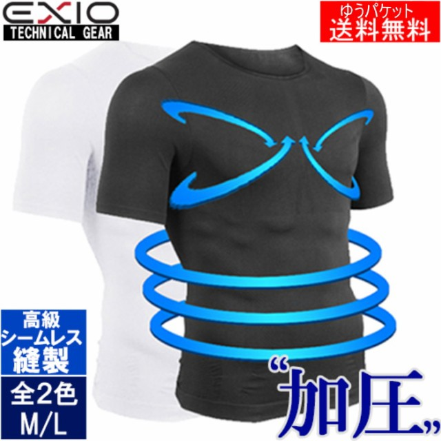EXIO/エクシオ 加圧シャツ メンズ 半袖 丸首...