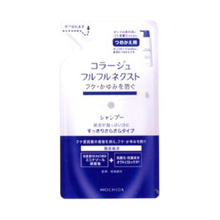 持田ヘルスケア  【医薬部外品】 コラージュフル...