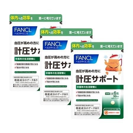 ファンケル  【送料無料】 FANCL 計圧サポート 1...