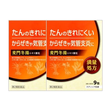 【第2類医薬品】【送料無料】 麦門冬湯エキス顆粒...