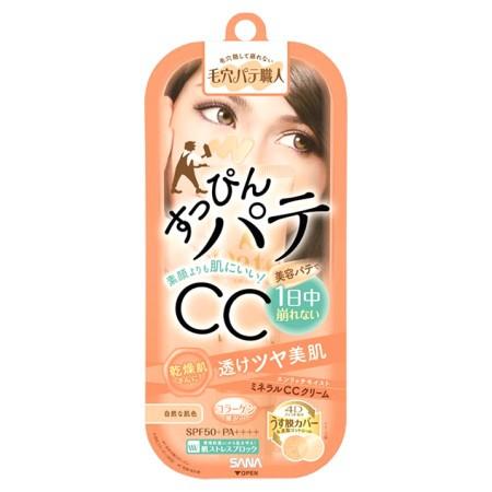 常盤薬品  【送料無料】 毛穴パテ職人 ミネラルC...