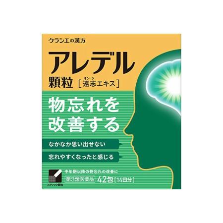 【第3類医薬品】 アレデル顆粒 1.5g×42包 【5...