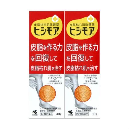 【第2類医薬品】【送料無料】 ヒシモア 30g 【2...