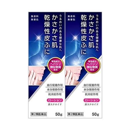 【第2類医薬品】 マーカムHPローション 50g(4987...