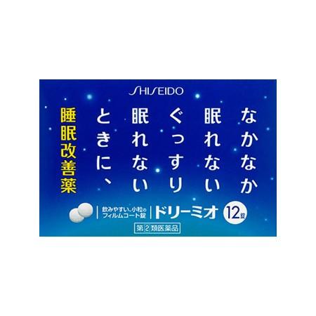 【第(2)類医薬品】【送料無料】 ドリーミオ 12錠...