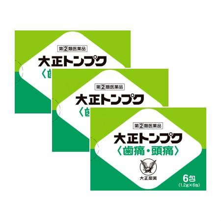 【第(2)類医薬品】【送料無料】 大正トンプク 6包...