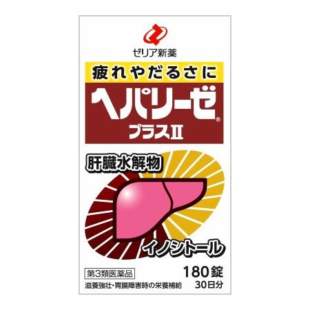 【第3類医薬品】 ヘパリーゼプラスII 180錠(49871...