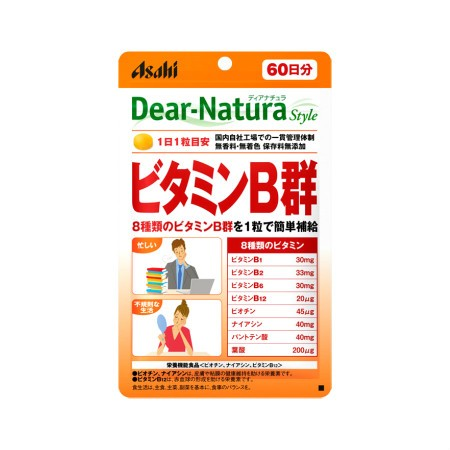 【送料無料】 ディアナチュラ スタイル ビタミンB...
