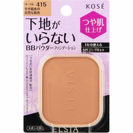 コーセー  【送料無料】 エルシア プラチナム B...