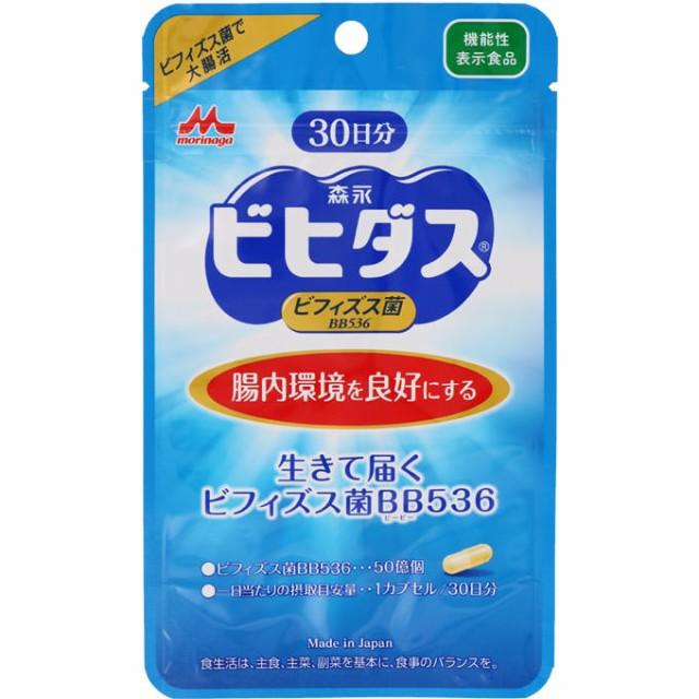 【送料無料】 森永乳業 生きて届く ビフィズス菌B...