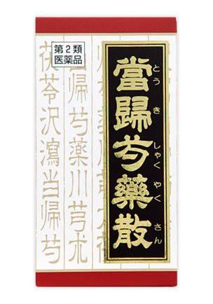 【第2類医薬品】当帰芍薬散錠 180錠(49870451084...
