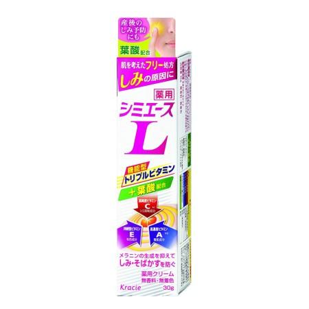 【送料無料】 シミエースL (医薬部外品)30g  ...