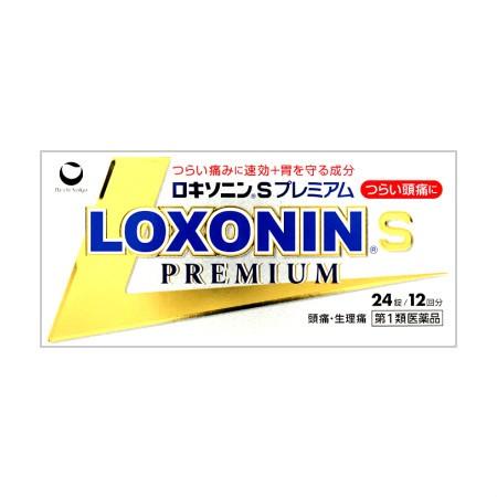 【第1類医薬品】 ロキソニンSプレミアム 24錠 【...