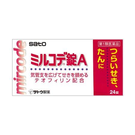 【第1類医薬品】 ミルコデ錠A 24錠 【メール便】(...