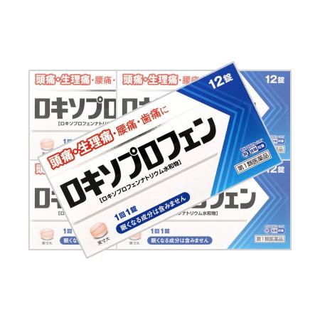 【第1類医薬品】 ロキソプロフェン錠「クニヒロ」...