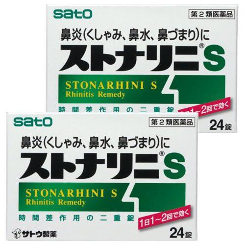 【第2類医薬品】ストナリニS 24錠 【2個セット】...