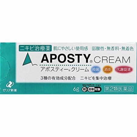 【第2類医薬品】 アポスティークリーム 6g 【2個...