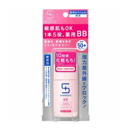 資生堂 サンメディック薬用BBプロテクトEX  ...
